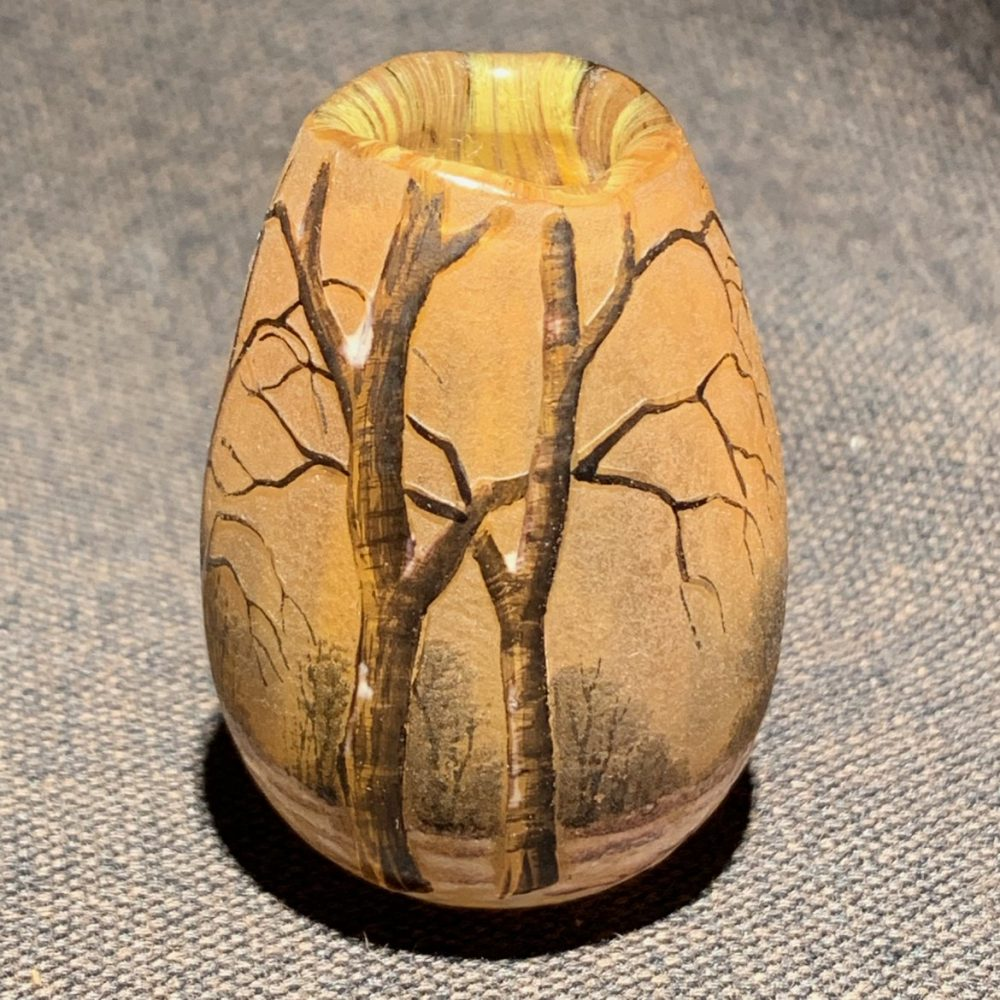 Daum Nancy Miniature Vase