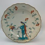 image of Worcester, Jabberwocky Pattern Small Plate