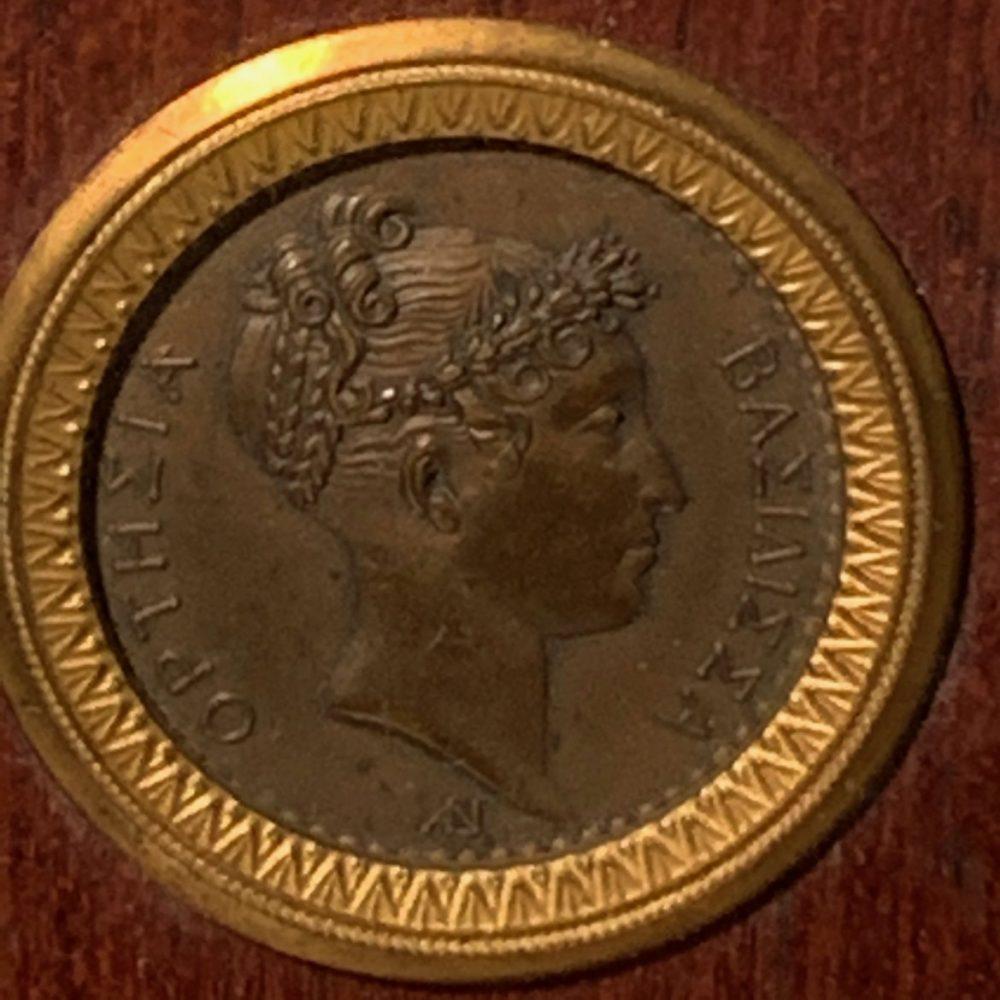 Queen Hortense, Napoleons Stepdaughter, Bronze Medal