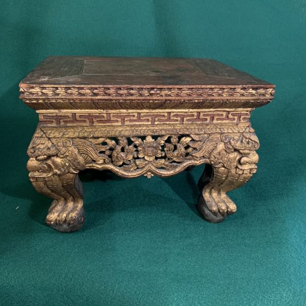Small Chinese Giltwood Stand