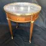 image of Early Victorian Doll's Center Table