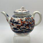 image of Chinese Porcelain Brush Pot [Youngzheng?]