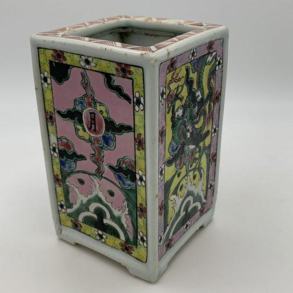 Chinese Porcelain Brush Pot [Youngzheng?]